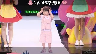 2016 S.M. KIDS MODEL CONTEST – Final Stage
