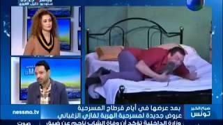 Ghazi Zaghbani sur Nessma live ( La fuite )