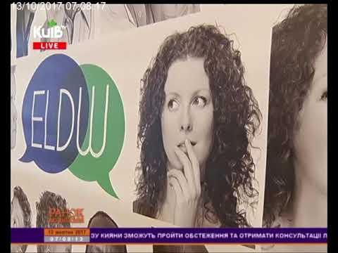 Телеканал Київ: 13.10.17 Ранок по-київськи