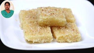 Sweet Recipes in Tamil | Burfi Recipe
