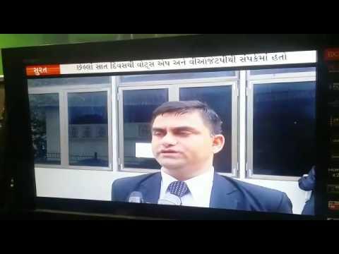 Zameer Shaikh Advocate. Amit Sindha murder case Surat.