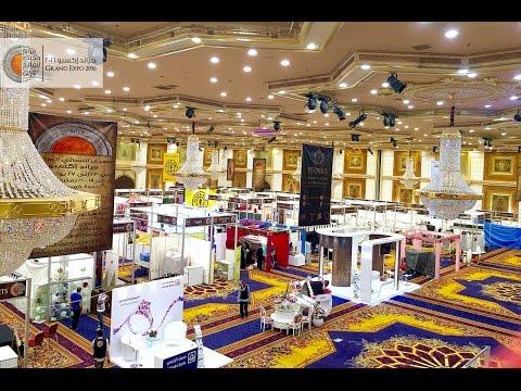 Grand Expo Rajab Exhibition From 2-5 May 2016 - Jeddah Hilton - Hilton Hall