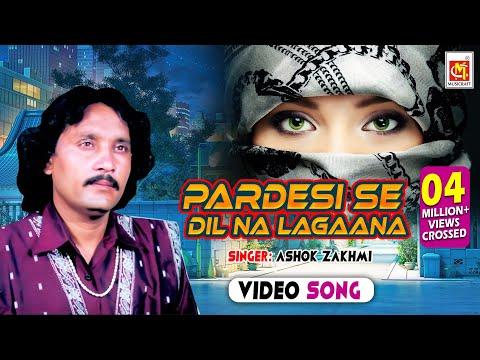 Pardesi Se Dil Na Lagaana || Ashok Zakhmi || Original Video Song || Musicraft