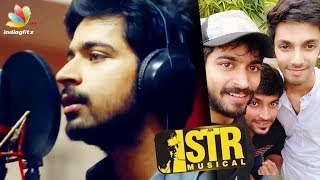 Harish Kalyan sings for STR