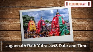 Rath Yatra 2018 | Jagannath Rath Yatra 2018 date and time | रथयात्रा 2018