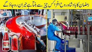 Making Process of Natural Drink In Factory In Urdu&Hindi   Door Bini