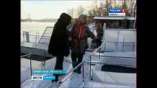 Воспроизводство. В Иркутской области энтузиасты ищут средства на разведение рыбы ценных пород.