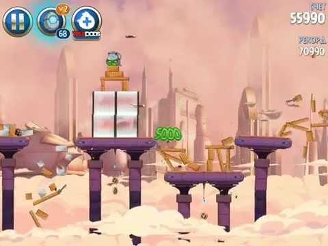 Скачать Angry Birds 2 злые птички вернулись, взломанные
