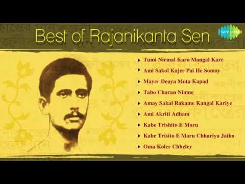 Best of Rajanikanta Sen   Bengali Unforgettable Songs Jukebox   Rajanikanta Sen Songs