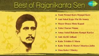 Best of Rajanikanta Sen   Bengali Unforgettable Songs Jukebox   Rajanikanta Sen Songs