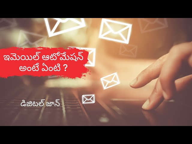What is Email Automation in Telugu || Digital John