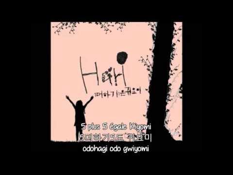 Hari - Cutie Song - Vostfr - Hangul - Romanisation