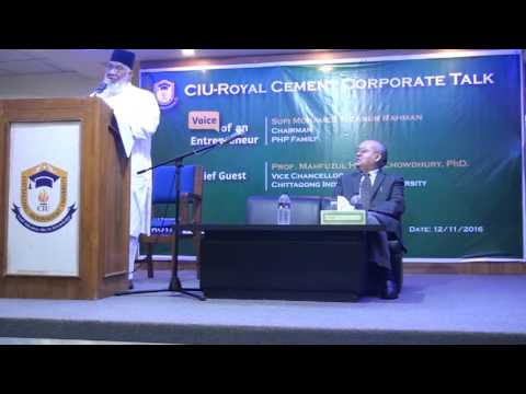 CIU-Royal Cement Corporate Talk - 2nd Episode (Part-3)