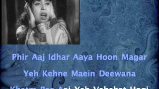 Mere Mehboob Qayamat Hogi - Mr. X in Bombay (1964)