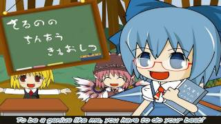 Repeat youtube video [HD 1080p] Touhou - Cirno's Perfect Math Class - ENGLISH SUBS