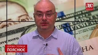 ДС ревю: Чому тіньова економіка України ніколи не буде як в Німеччині