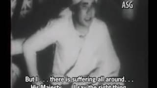 Jaymoti | First Assamese Movie | জয়মতী | 1935 | Jyoti Prashad Agarwala