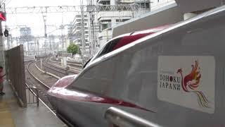 【単独運転】秋田新幹線E6系こまち19号秋田行東京駅発車!