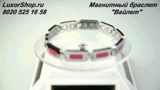 видео Вольфрамовые кольца, красивые - навсегда, как в день покупки!