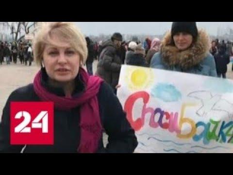 В Иркутске проходит акция
