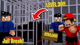 ROBLOX - I CAN'T GET THE JAIL BREAK BAT MOBILE!!!
