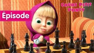 Masha et Michka - Cours Petit Poney🐴 (Épisode 28) thumbnail