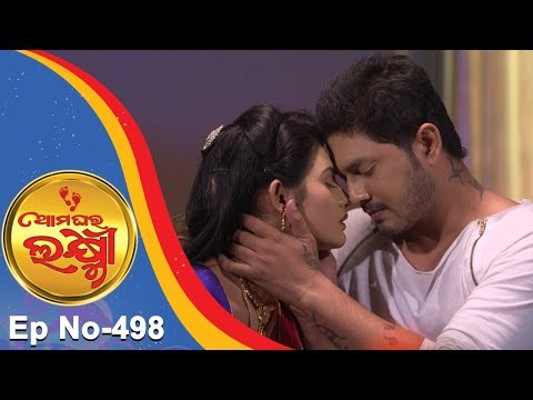 Ama Ghara Laxmi | Full Ep 498 11th Dec 2017 | Odia Serial - TarangTV