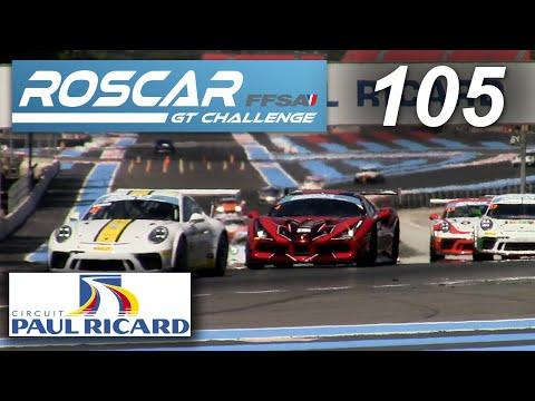 ROSCAR 105 - Paul Ricard - 01/08/2021