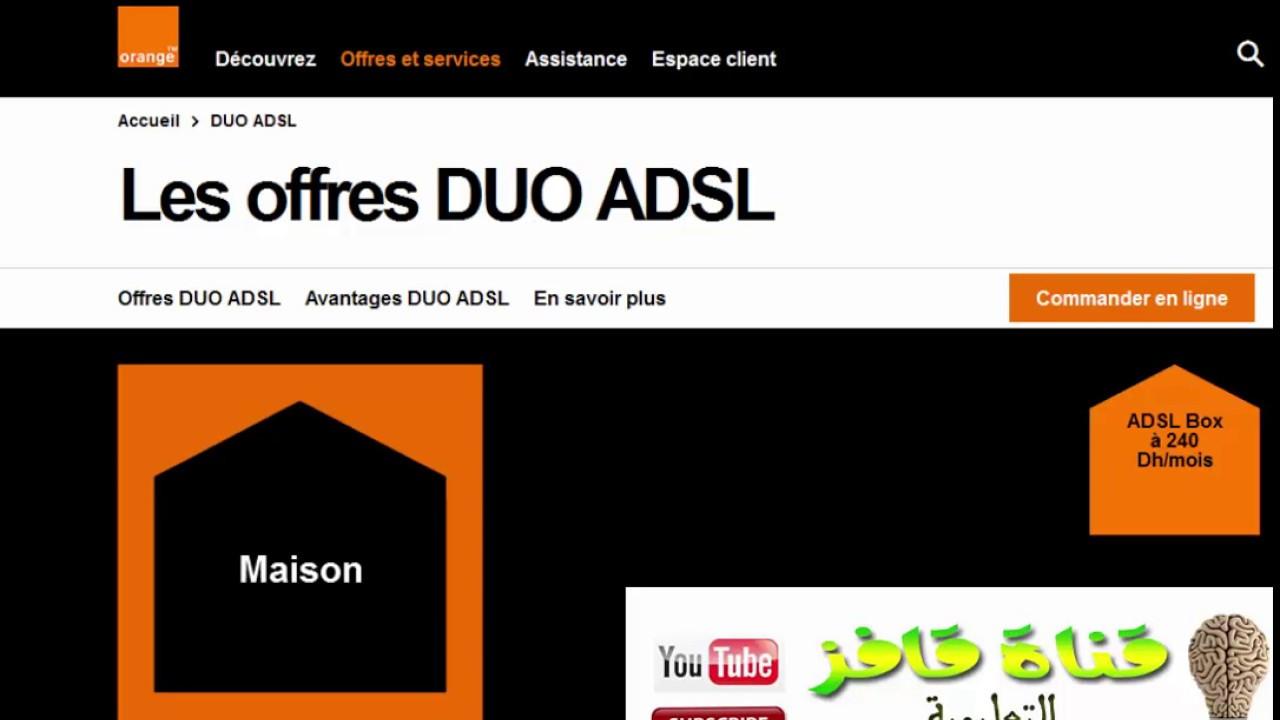 Internet adsl orange maroc adsl duo youtube - Cacher sa box internet ...