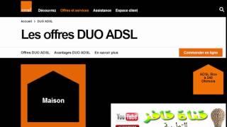 Internet ADSL Orange Maroc : ADSL-Duo