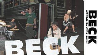 Beck: Mongolian Chop Squad - Trailer