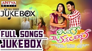 Niluvave VaalukanuladaanaTelugu Movie Full Songs || Jukebox || Mehar Raj, Manisha