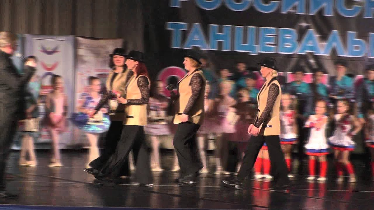 Российская Танцевальная Олимпиада. Церемония награждения 1-го отделения 25.10.2015