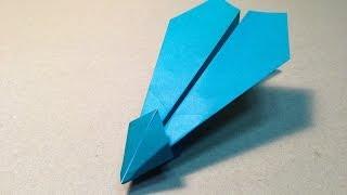 Origami Plane / Easy