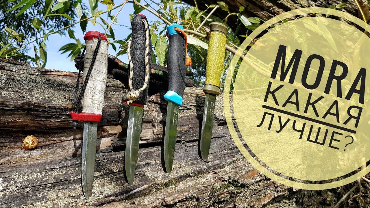 топ 10 ножей для походов объектом социальной философии