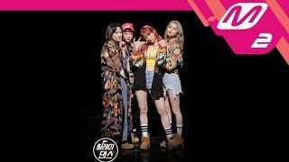 [릴레이댄스] EXID(이엑스아이디) - 내일해(LADY)