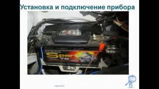Ангарский автотранспортный техникум