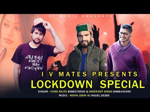 Lockdown Special | Himachali Pahari DJ Nonstop | Vivek Rajta | Inderjeet Singh | NJ Music | 2020