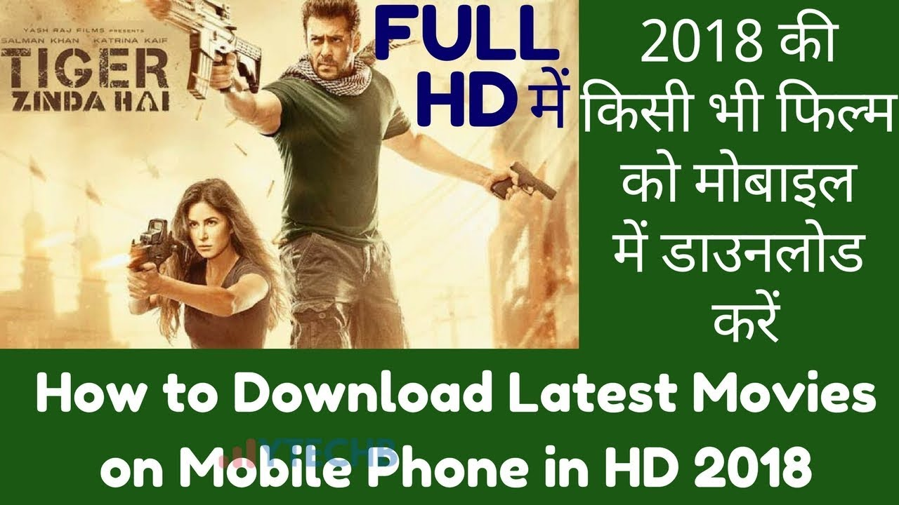 how to download latest movies on mobile phone in hd 2018 - youtube
