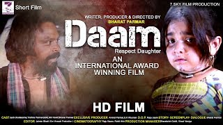 Daam Respect Daughter | A Short Film | Bharat Parmar | HD FILM 2018