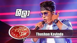Thushan Kavinda | ශීලා | Dream Star Season 10 Thumbnail