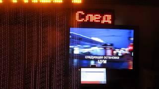 Автоинформатор с выводом видео на ЖК экран и табло(Автоинформатор с выводом видео на ЖК экран. Воспроизводится фоновый файл(руферы лезут на кран), при подъезд..., 2015-07-09T14:14:08.000Z)