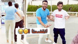 بدلنا ملابس انا وغيث مروان لمدة يوم كامل !!!