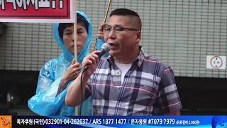 신의한수 생방송 18.07.09 / 드루킹 특검, 경찰이 진실 은폐 공작소?