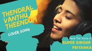 Thendral Vanthu Theendum Boothu song | Priyanka | Super Singer
