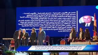 تكريم اللواء / محمود حاتم القاضي من جمعية رجال أعمال الاسكندرية