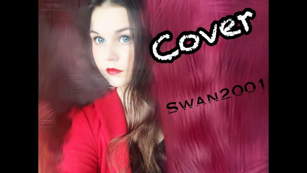 cover kristina swan 10581072108510941099 10851072 1089109011051082108310721093 cover kristina swan
