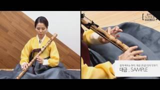 Download lagu [대금] 쉽게 배우는 취미, 대금 [초급] 맛보기