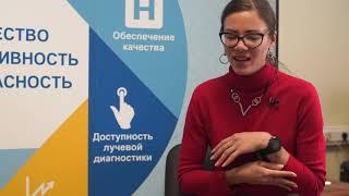 Видео-блог проф. Сергея Морозова. Шестой выпуск. Медицинская литература