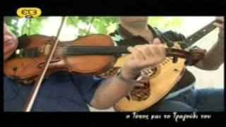 ΚΟΥΚΟΥΛΑΡΗΣ ΣΤΑΘΗΣ violin